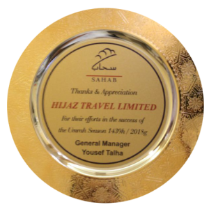 Hijaz Travel Ltd