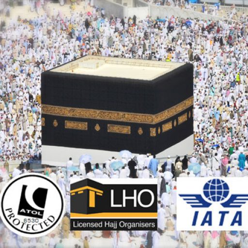 Hajj Packages 2018 and Umrah Packages