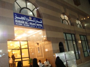 Karam-Al-Hijaz