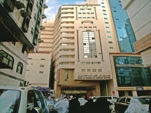Makkah - Dar Aleiman Alkhalil