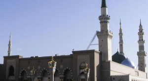 HIjaz Travels Birmingham